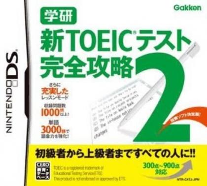 Gakken Shin Toeic Test - Kanzen Kouryaku 2 image